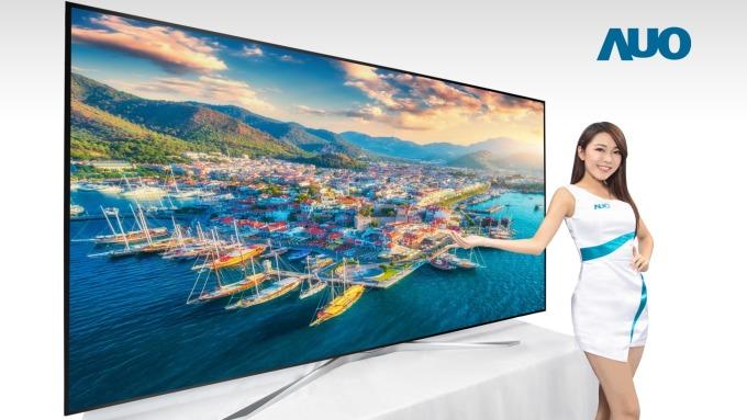 東奧如期舉辦,面板雙虎蓄勢搶攻8K電視商機。(圖:友達提供)