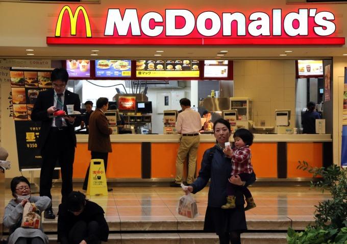 日本麥當勞速食店有員工感染武漢肺炎 (示意圖) (圖片:AFP)