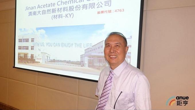 材料-KY董事長王克璋。(鉅亨網記者張欽發攝)