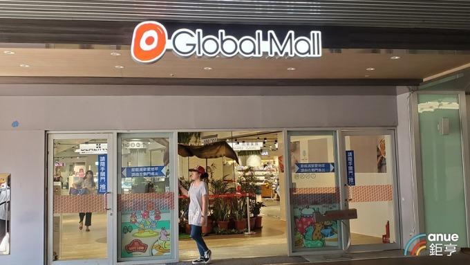 環球購物中心3月中旬起將與外送平台合作。(鉅亨網記者王莞甯攝)