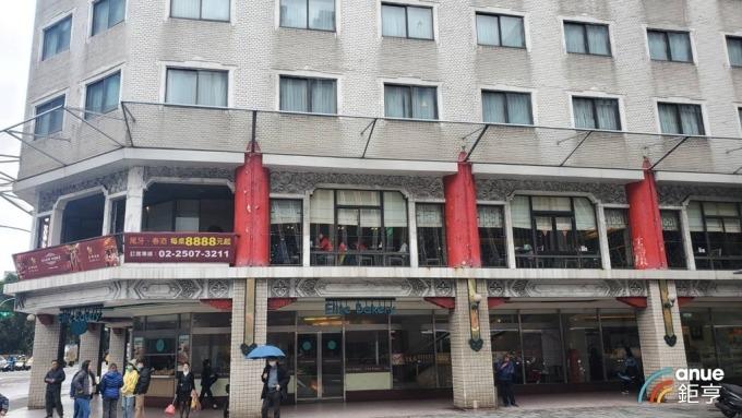 六福客棧將改建為商辦大樓。(鉅亨網記者王莞甯攝)