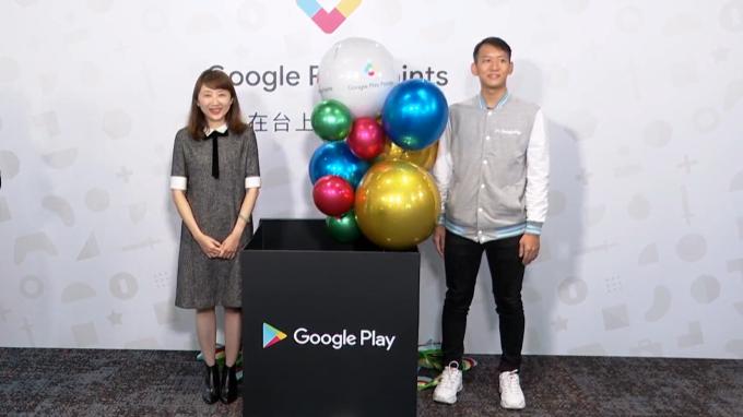 Google在台推出Google Play Points獎勵計畫,搶攻點數經濟。(擷取自Google Play新服務發表會)