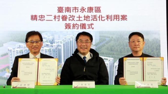 左起為台南都市發展局長莊德樑、台南市長黃偉哲、聯上集團董事長蘇永義。(圖:台南市府提供)