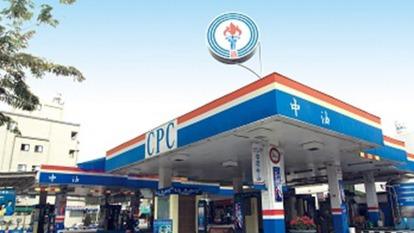 國際原油價格暴跌,下周油價估大降3.6元創近4年新低。(圖:中油提供)