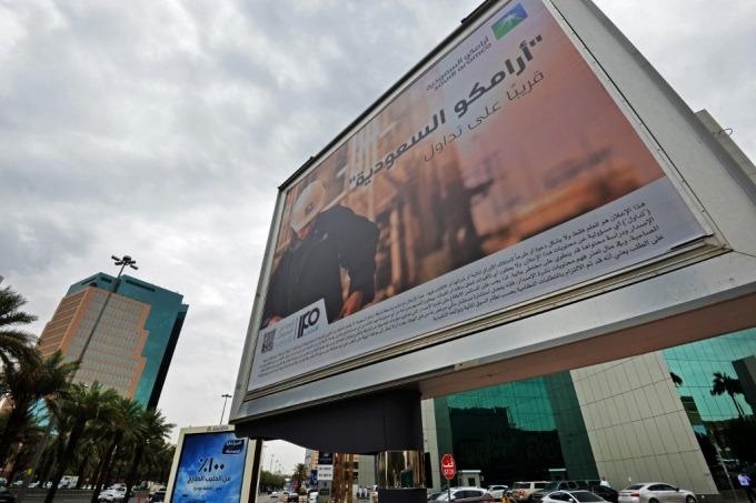 沙烏地阿美上市效果未達預期 (圖: AFP)