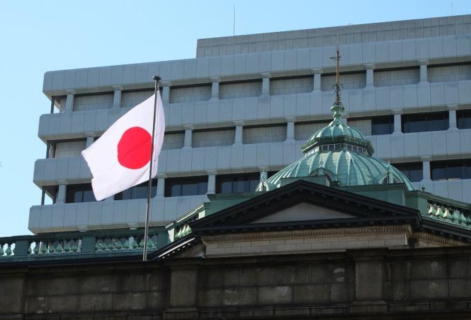 位於東京的日本央行總行 (圖片:AFP)