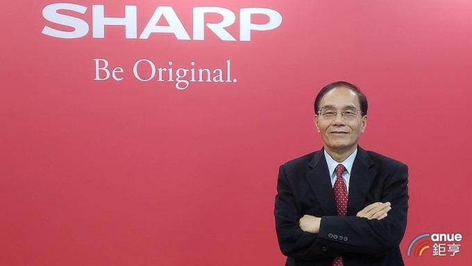 夏普獲日本政府補助建口罩生產設施 3月底月產450-600萬片。(鉅亨網資料照)