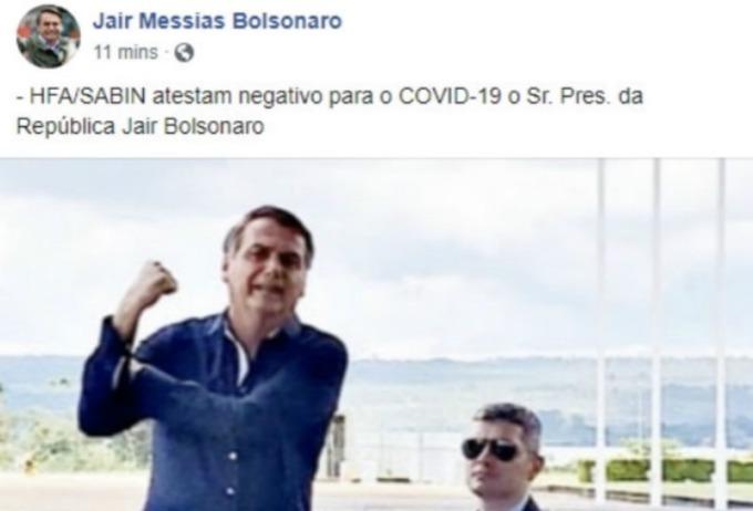 (圖片:巴西總統臉書)