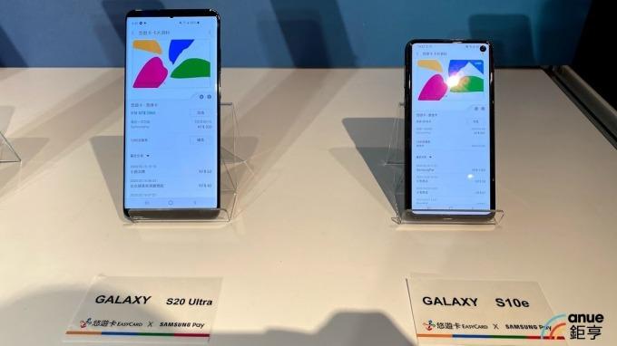 台灣三星攜悠遊卡推Samsung Pay。(鉅亨網記者沈筱禎攝)