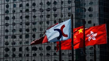 【馮冠華專欄】港股仍未擺脫易跌難升格局(圖片:AFP)