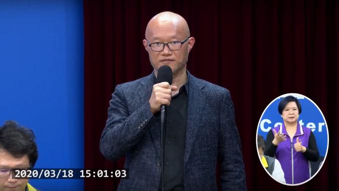 LINE 台灣董事總經理陳立人。(圖:擷取自疾管署)