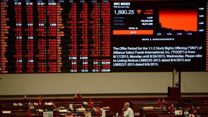 菲律賓央行降息2碼 以提振投資人信心(圖:AFP)