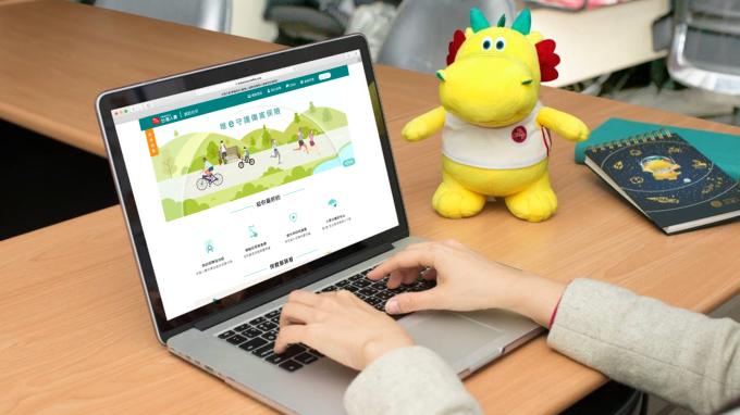 防疫期間數位投保使用高 台灣人壽網投成長率高達135%。(圖:台灣人壽提供)