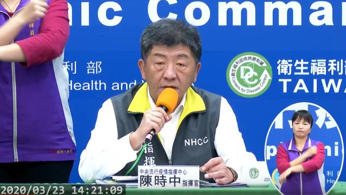 指揮官陳時中今 (23) 日宣布,我國新增 26 例武漢肺炎(COVID-19) 病例,其中 25 例為境外移入。(圖:擷取自疾管署)