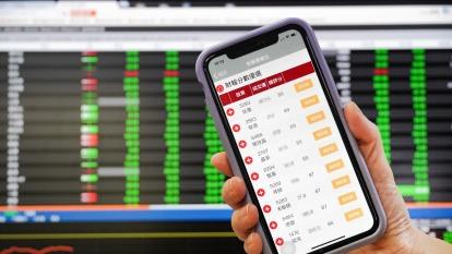 分批低接打折好貨 股票何時買進最安心?