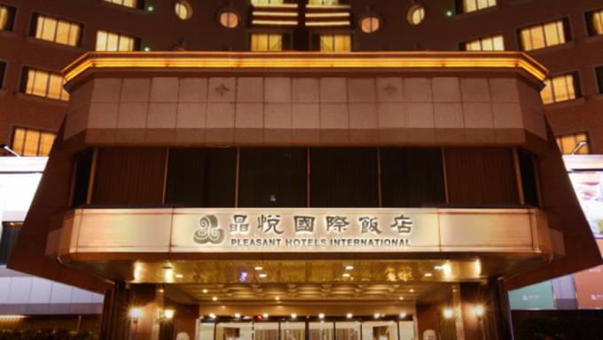 晶悅國際飯店明日暫停交易。(圖:取自晶悅國際飯店官網)