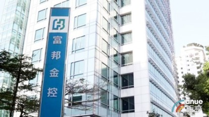 MA計畫收件倒數 多元招募組別創台灣金控業之最。(鉅亨網資料照)