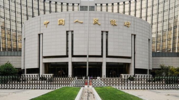 金融時報:中國人行正考慮下調存款利率 (圖片:AFP)