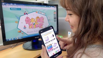 momo摩天商城「台北店家到你家」,號召逾百實體店轉往電商搶市。(圖:富邦媒提供)
