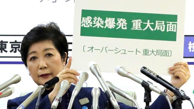 東京籲民眾在家工作週末勿外出 鄰近大縣表態跟進 (圖片:AFP)