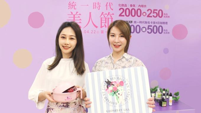 統一時代台北店滿千送百回饋增加25%。(圖:統一時代百貨提供)