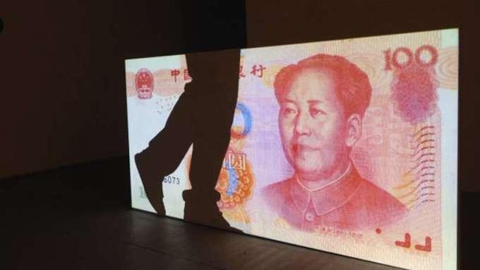 降存款基準利率 中國人行採不對稱機率高 (圖片:AFP)