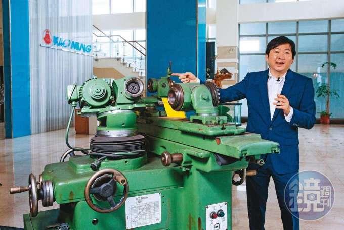 高明精機的 1 樓大廳展示 1 台工具磨床,那是張仕育的父親張鎬洺創業起家的工具。