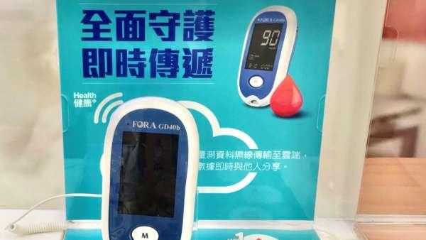 遠傳全球首個NB-IoT血糖機。(圖:遠傳提供)
