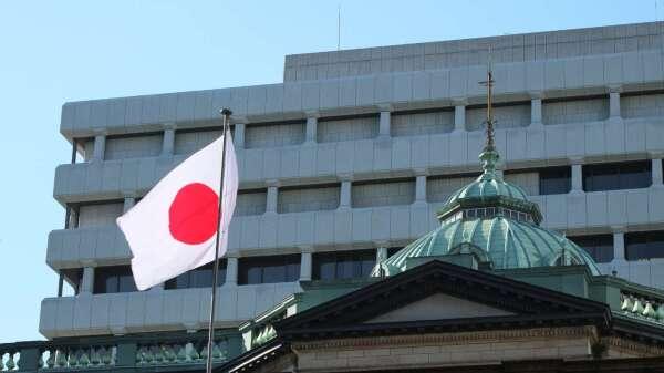 日本央行短觀:大型企業製造業連5季惡化 7年來首度轉負 (圖片:AFP)