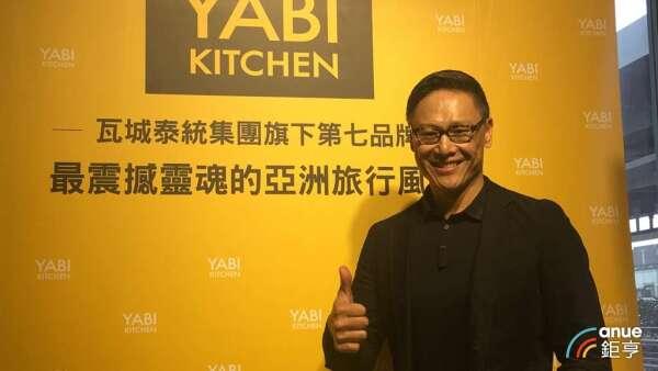 瓦城董事長徐承義強調全力維持集團員工權益。(鉅亨網資料照)
