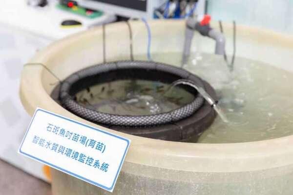 力佳綠能生技公司積極引進創新技術,改善傳統養殖方式,與工研院合作開發「水質檢測平台」。