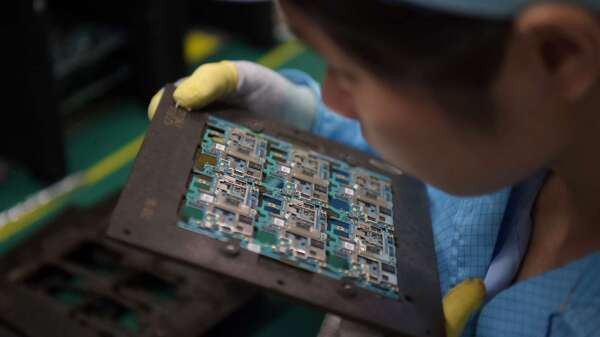 晶片需求銳減 中國2月半導體銷售月增率下滑7.5% (圖片:AFP)