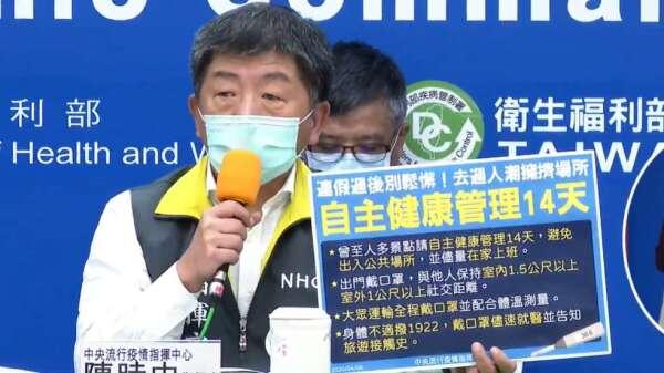 疫情指揮中心今 (6) 日公布,國內新增 10 例 COVID-19 (武漢肺炎)病例,其中 1 例本土為 4 歲男童。(圖:擷取自疾管署)