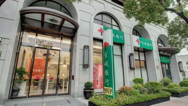金融資產評價拖累 京城銀3月只賺600萬元 年減98.9%。(圖:京城銀行提供)