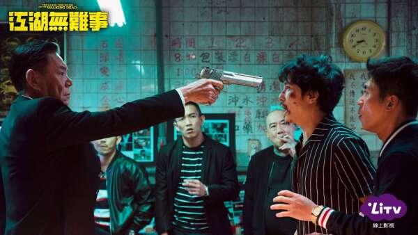 黑色喜劇《江湖無難事》。(圖:LiTV提供)