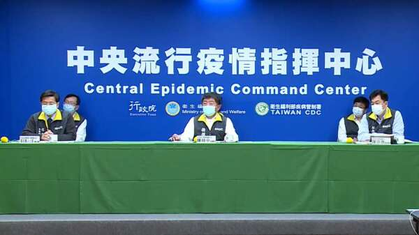 疫情指揮中心今 (7) 日宣布,國內新增 3 例 COVID-19 (武漢肺炎)境外移入病例,累計確診數達 376 例。(圖:擷自疾管署)