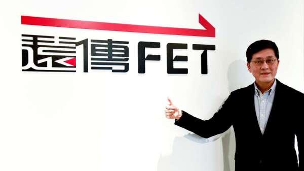 遠傳個人用戶事業群執行副總經理尹德洋。(圖:遠傳提供)