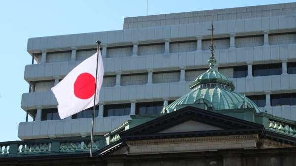 11年來首見!日本央行下修全國各地景氣判斷 (圖片:AFP)