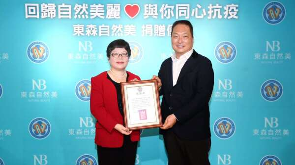 東森集團總裁王令麟(右)捐贈醫護人員防疫保養品。(圖:東森提供)