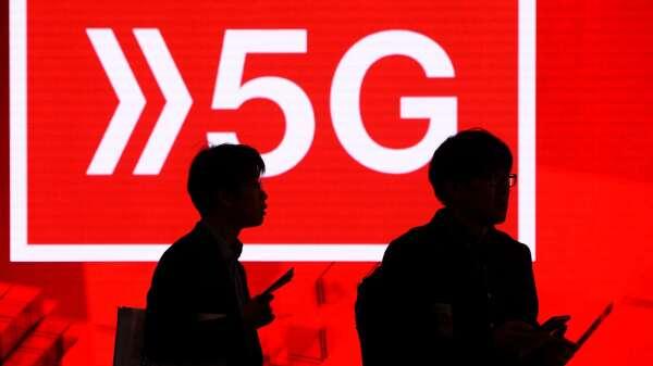 川普政府尋求以國家安全風險為由 取消中國電信在美營運許可(圖:AFP)