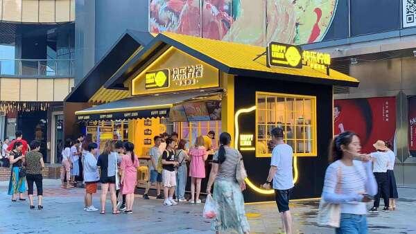 雅茗旗下快樂檸檬新簽約加盟店快速成長中。(圖:雅茗提供)