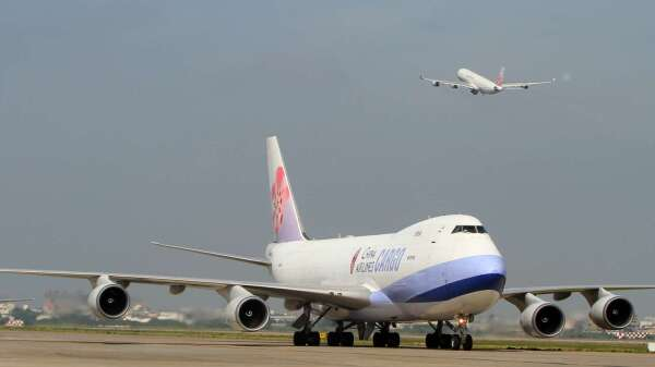 華航是國內擁有最多貨機的國籍航空。(圖:華航提供)