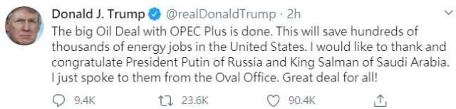 美國總統川普發文證實。(圖片:川普推特)