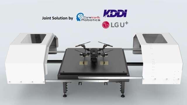 中光電攜手KDDI、LG Uplus簽署MOU,搶攻日韓商用無人機市場。(圖:中光電提供)
