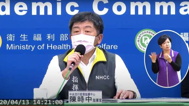 國內新增 5 例新冠肺炎 (COVID-19) 病例,均為境外移入。(圖:擷自疾管署)