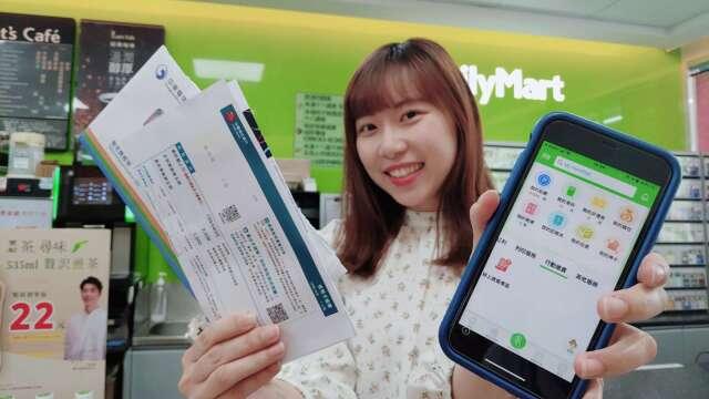 全家APP4月底可繳信用卡費、停車費和電信費。(圖:全家提供)
