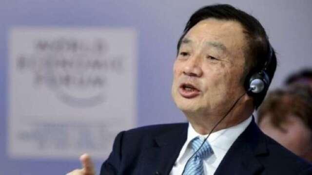 任正非卸任上海華為董事 4名主要管理層亦全部退出 (圖片:AFP)