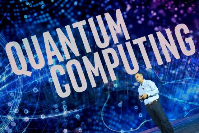 美、中量子技術嶄頭角 日本逐漸邊緣化? (圖片:AFP)