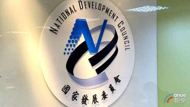 IMF調降台灣今年經濟成長至-4%,國發會喊話仍可維持正成長。(鉅亨網資料照)
