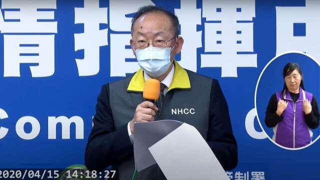 WHO列出13點回擊 外交部籲邀台灣以觀察員參與WHA。(圖:擷取自疾管署)